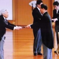 2014年ノーベル物理学賞 受賞。中村修二・教授。誰も知らない、これぞ変心秘話!