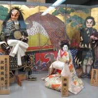 淡路人形浄瑠璃と高田屋嘉兵衛と淡路特産玉葱の「七宝大甘」~~淡路島文化探訪の旅3