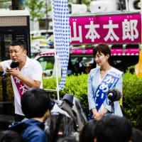 少数者を大切にする政治は必ず多数者をも幸せにする。本物の刑事弁護人かめいし倫子さんを国政に!