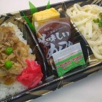 新メニュー『麺セット(牛丼)』