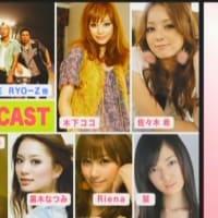 MUSIC ON! TV「PINKY ON! TV」 10月末スタート