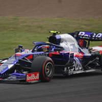 2019/10/13 F1日本