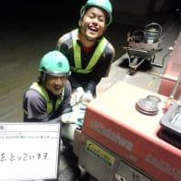 夜間工事、ご協力ありがとうございました。