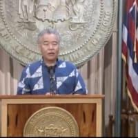 アロハ暴政:ハワイではコロナウイルスワクチンのデジタルパスポートを旅行者に使用することを検討している Ramon Tomey
