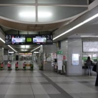 東葉高速鉄道 八千代緑が丘駅