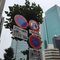 複雑な標識