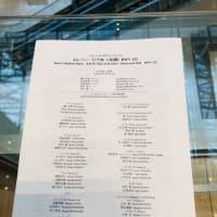 バッハ・コレギウム・ジャパンでJ.S.バッハ「ミサ曲ロ短調  BWV232」を聴く ~ コロナ禍の影響によりオール日本人歌手による熱演