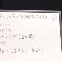 2019.11.27「レモンさんのビタミントーク!」講演@豊田市民文化会館