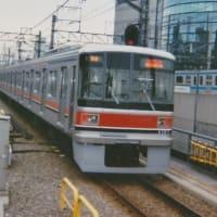 【1999年頃】東急3000系、懐かしの桜木町駅に入線風景