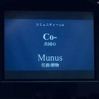 神田昌典ツアー講演会に参加しました。