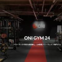 なんと24H ウエイトリフティングもし放題のフリーウエイト専門GYMが大阪に誕生!!!