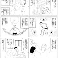 マンガ・1ページ・『とある市民団体の活動の記録③』