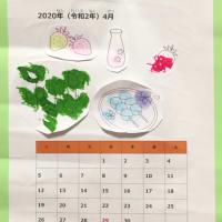 春のカレンダー