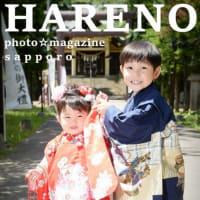 6/18 七五三・神社ロケ♫好評です。 札幌写真館フォトスタジオハレノヒ