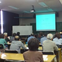 「日本てんかん協会広島県支部記念講演会」