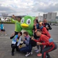 坂ベイマラソンにさんかしてきました。