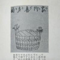 『柳多留』の樽のこと