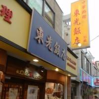 得意料理をその季節にも合わせて食べるには、東光飯店新館がよいかもしれない。
