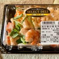 スーパーマーケット成城石井の♪サラダ(*´∇`)ノ
