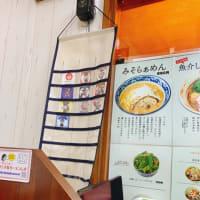 中山法華経寺のある下総中山で創業3周年を迎えた四代目松屋食堂の周年記念限定は圧巻の出来栄え‼️