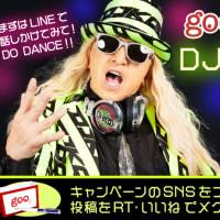 goo botmakerにAI「DJ KOO」が登場!🕶 Twitter&Instagram Wキャンペーン実施中!🎉