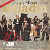 祝!!バラダン15周年記念コンサート~♪