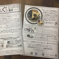 2019モデル 最終処分セール!!