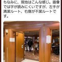 これが橋本岳厚労副大臣の内部告発?