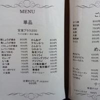 栄食堂 カツカレー@上田市