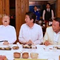 銀座高級すし、仏料理、うなぎ・・・政治資金で飲食麻生氏突出