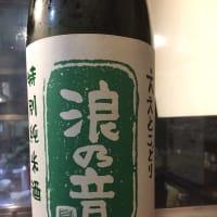 来年1月5日で閉店(涙)