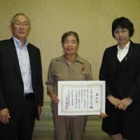 令和2年度富山県社会福祉功労者表彰式