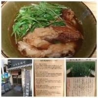 本町製麺所・本町~2019.04.10