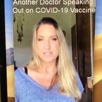米国医が語るワクチンの罠