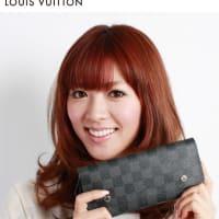 ルイ・ヴィトン LOUIS VUITTON  LV 二つ折長財布 N63084