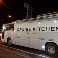 札幌・街の一コマ : クルーズキッチン