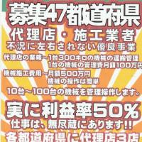 安倍晋三決断!! 4月2日(木)の夜に「緊急事態宣言」を発動!!