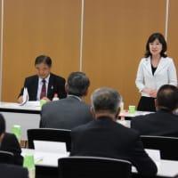 稲田朋美政調会長と意見交換