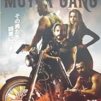 「モーターギャング」、ギャングの抗争劇!