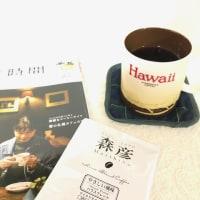 Morihiko  、珈琲時間より・・・