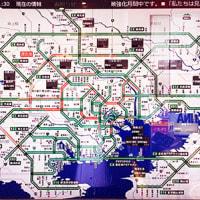 【関東高速網、便利。でも難は事故通行止】