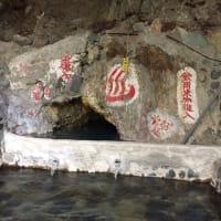 東埔温泉の源泉