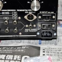 SONY チャンデバ TA-4300F のインレット化続き