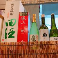 【西千葉の名店「粋や」の店主プロデュース】令和の新店「麺屋 総信」背脂ラーメンと限定の担々麺が看板メニューでアルコール類も充実!