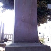 蘇羽鷹神社の句碑 その2