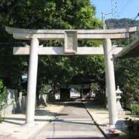 八十五番札所「八栗寺」