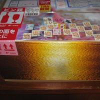 第16回クラフト展(イエツアオグループによる)NO5(孝枝さんの作品)
