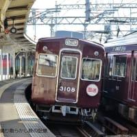 阪急 石橋(2012.1.7) 石橋 3158F 回送