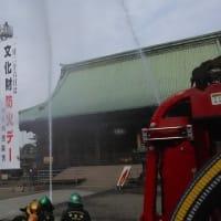 文化財防火デー・・・消防訓練に行ってきました