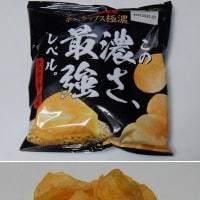 期間限定:ポテトチップス極濃チェダーチーズ味(カルビー)1/13発売